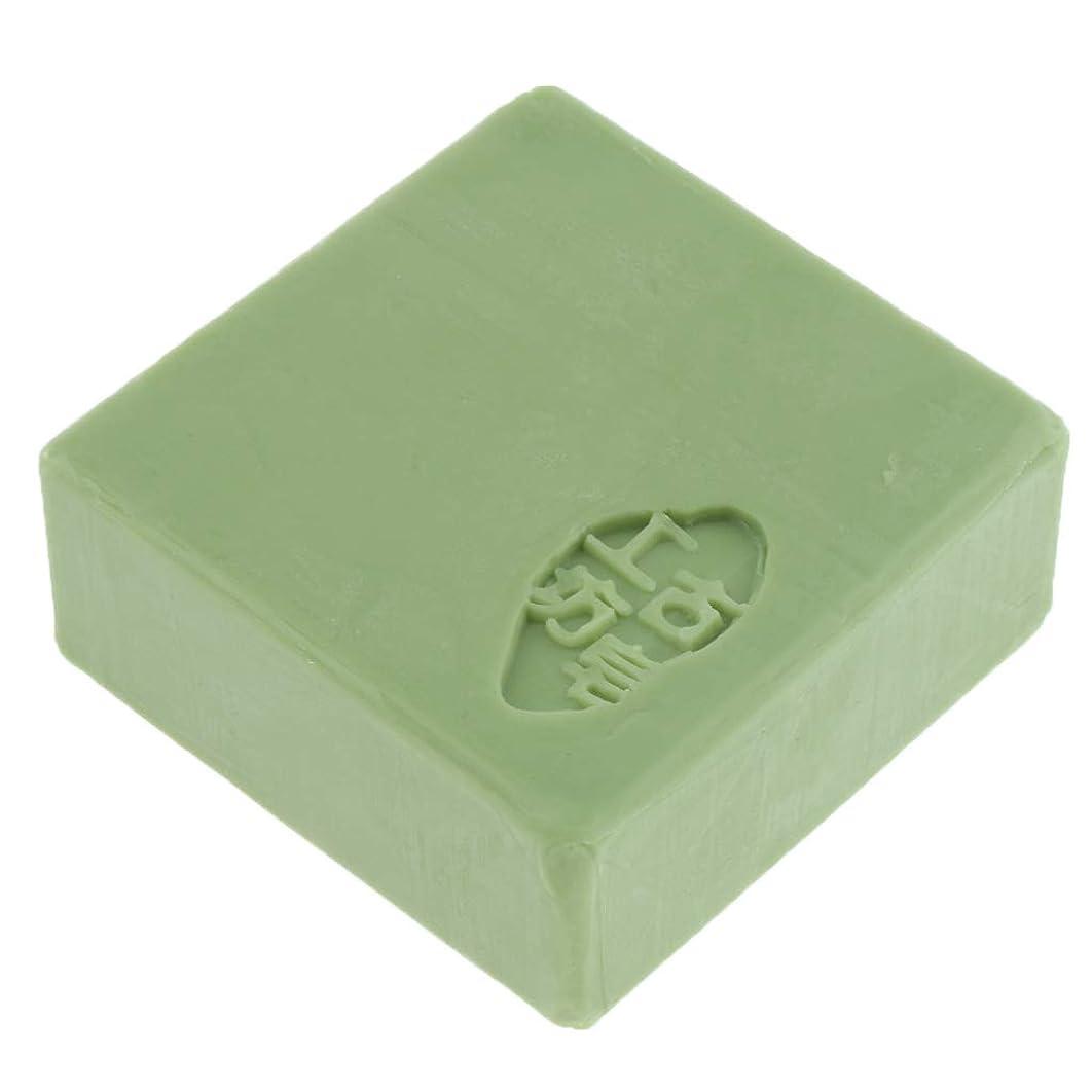 聴覚ワーカー刺激するFLAMEER フェイスソープ ボディソープ スキンケア 石鹸 メイク落とし 全3色 - 緑