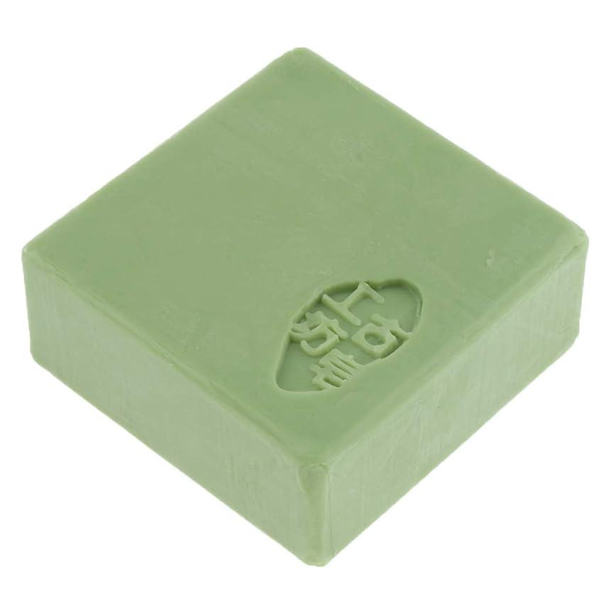 見落とす囲む仕出しますFLAMEER フェイスソープ ボディソープ スキンケア 石鹸 メイク落とし 全3色 - 緑