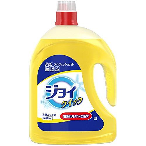 【大容量】 業務用 ジョイクイック 食器洗剤 2.5L