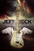 Jeff Beck - The Visual Story - Live In Japan 86 (Dvd+Cd) [Import]
