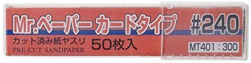 GSIクレオス Mr.ペーパー カードタイプ #240 ホビー用工具 MT401