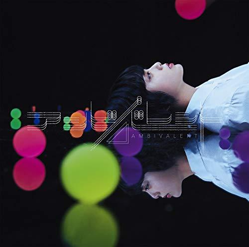 【Amazon.co.jp限定】アンビバレント(DVD付き)(TYPE-A)(B3ミニポスター(Type B絵柄)付)