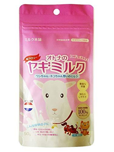 ミルク本舗『低カロリー オトナのヤギミルク』