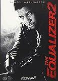 イコライザー2[DVD]
