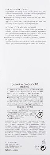 ラボシリーズ(LABSERIES)ウオーターローションRE200ml