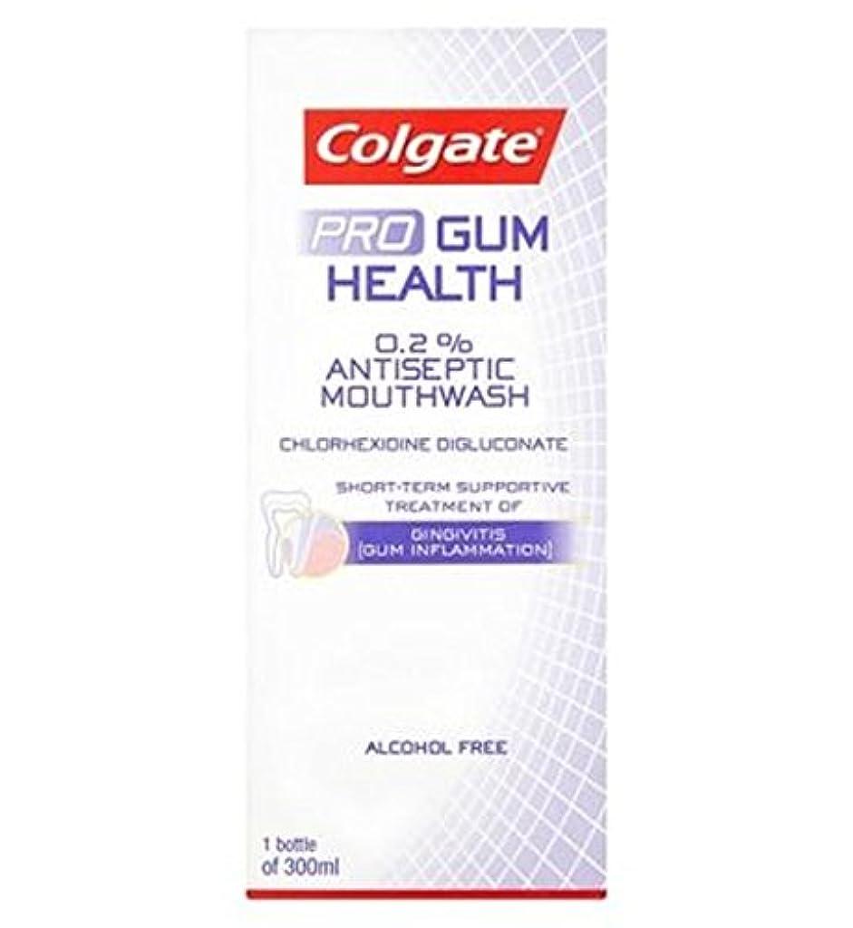 サーバ小石悲劇コルゲートトータルプロガムリンス300ミリリットル (Colgate) (x2) - Colgate Total Pro Gum Rinse 300ml (Pack of 2) [並行輸入品]
