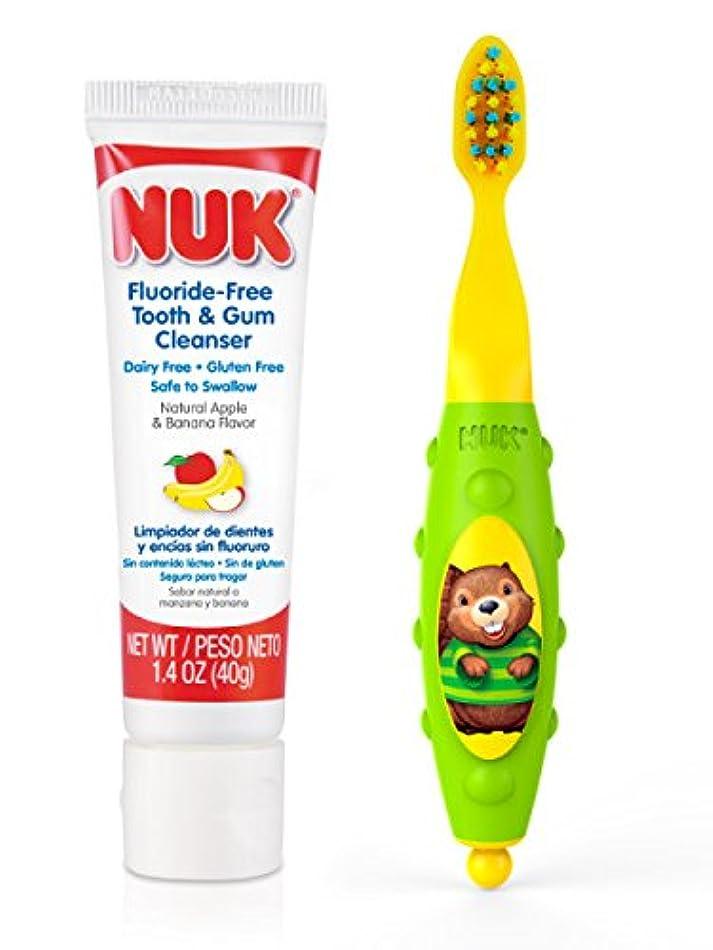 ギャロップ一節オリエンタルNUK Toddler Tooth and Gum Cleanser, 1.4 Ounce, (Colors May Vary) by NUK [並行輸入品]