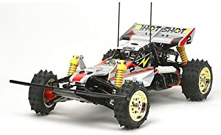 tamiya frog for sale