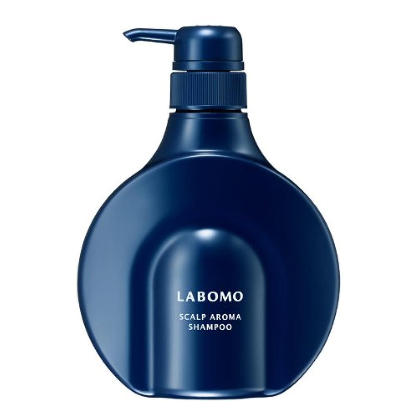 しつけロイヤリティ硬化するLABOMO スカルプアロマシャンプー[BLUE]