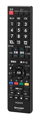 シャープSHARP液晶テレビアクオススタンダードテレビ用AQUOSリモコン50x193x23mmAN-52RC1