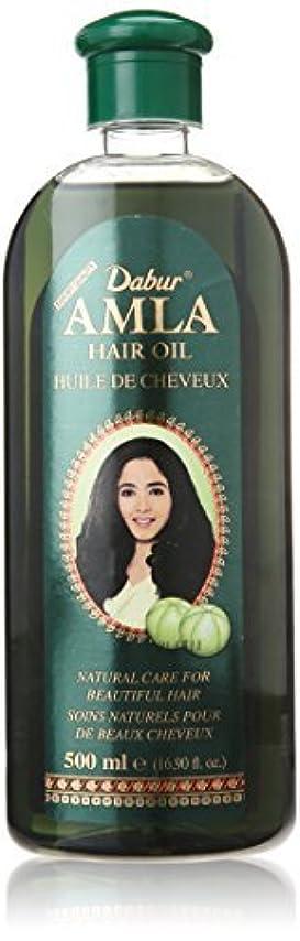デモンストレーションウォルターカニンガム手のひらDabur Amla Hair Oil, 500 ml Bottle [並行輸入品]