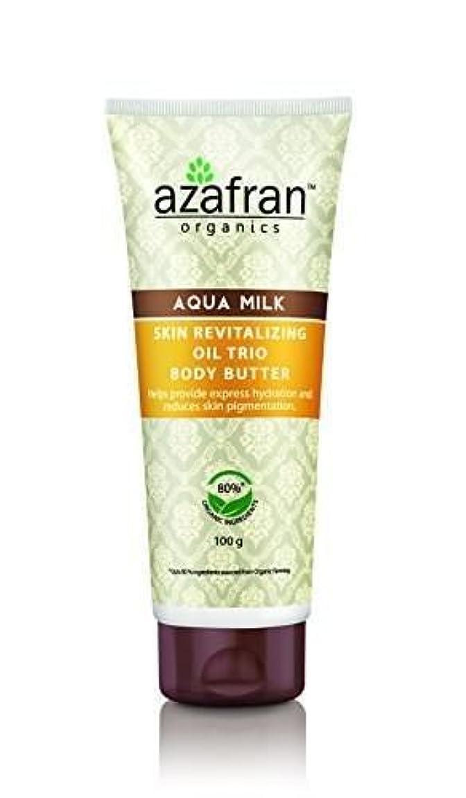 気質大聖堂フライトAqua Milk Skin Revitalising Oil Trio Body Butter, 100g