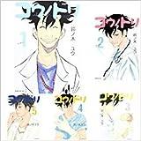 コウノドリ コミック 1-20巻セット [-]