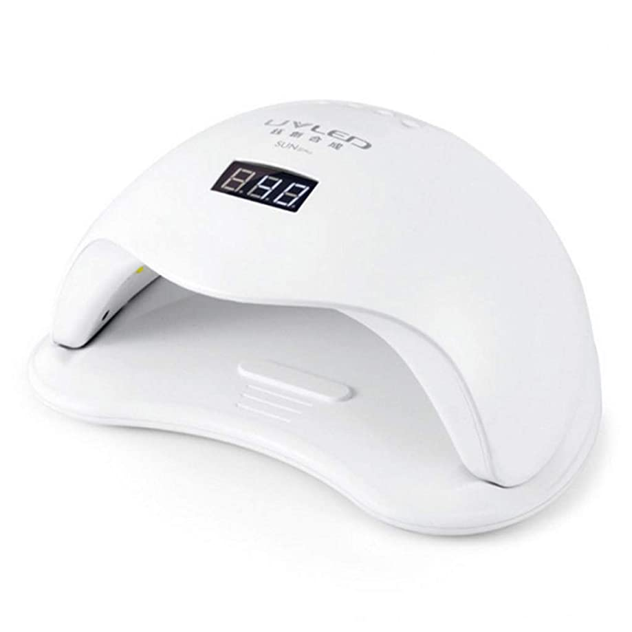 印刷する毎日共産主義者ネイル光線治療装置LEDライト、48W白い爪乾燥機速硬化ゲル、4つのタイマープリセット、UVネイルライト