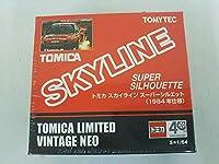 トミカリミテッドヴィンテージ NEO トミカ スカイライン スーパーシルエット(1984年仕様) 店舗受取可