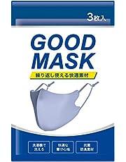 GOOD MASK 运动用 口罩 冷感 凉爽 3件装 男女通用 附带调整绳 立体结构 可整体清洗 不易疼痛 常规款
