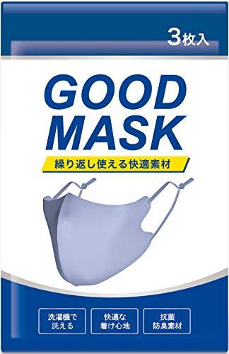 GOOD MASK 夏用 スポーツ マスク 冷感 ひんやり 3枚組 男女兼用 調整紐付き 立体構造 丸洗い 耳が痛くなりにくい レギュラー (ライトブルー)