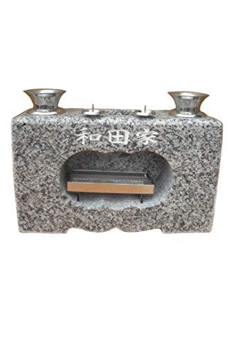 名前文字彫付き 花立 香炉 墓石用花立 一体型白みかげ石(ロウソク立付)