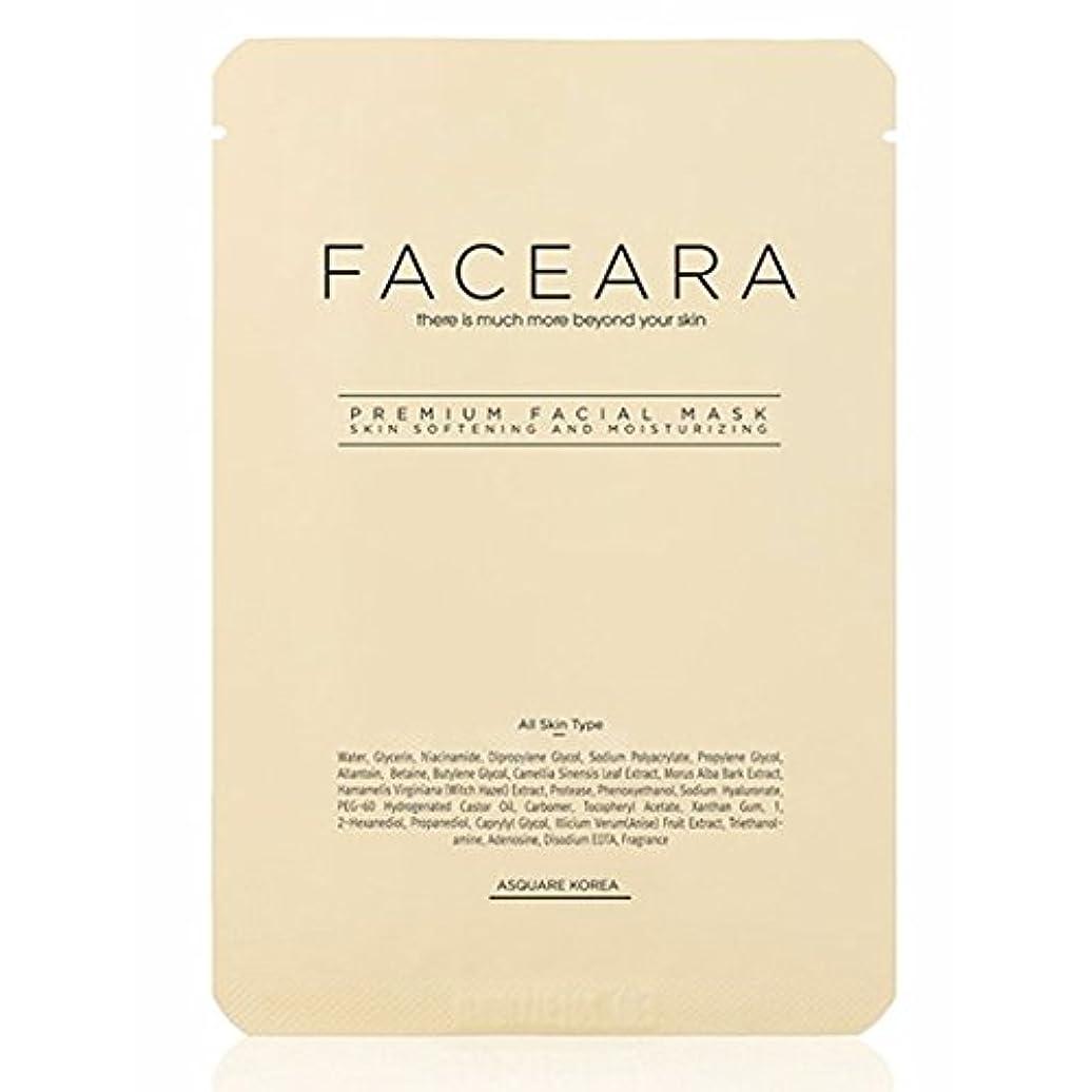 ひねくれた私達ワゴン[並行輸入品] FACEARA スクラブ&スーパーモイスチャライザー用プレミアムフェイシャルマスクシート25g 10本セット / FACEARA Premium Facial Mask Sheet for Scrub & Super Moisturizer 25g 10pcs Set