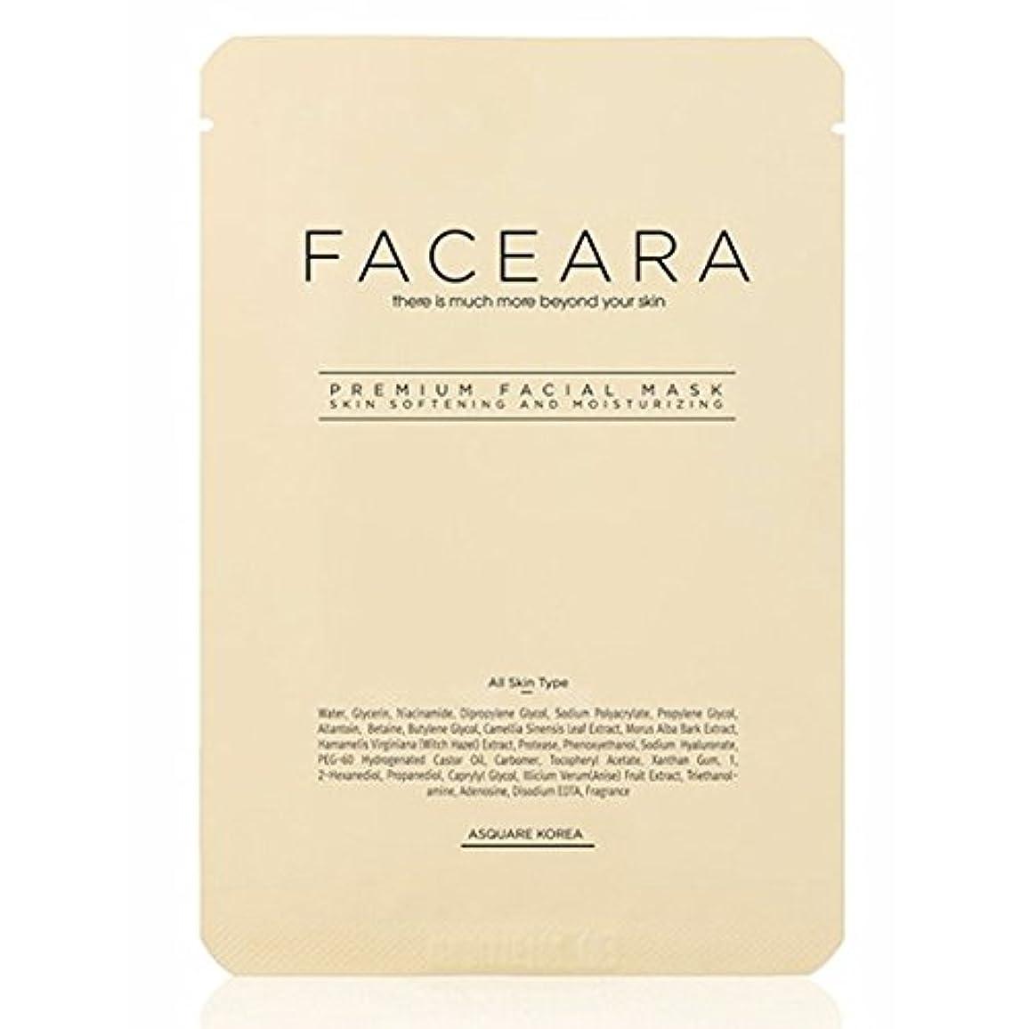 変動する柔らかい損失[並行輸入品] FACEARA スクラブ&スーパーモイスチャライザー用プレミアムフェイシャルマスクシート25g 5本セット / FACEARA Premium Facial Mask Sheet for Scrub & Super Moisturizer 25g 5pcs Set (Made in Korea)