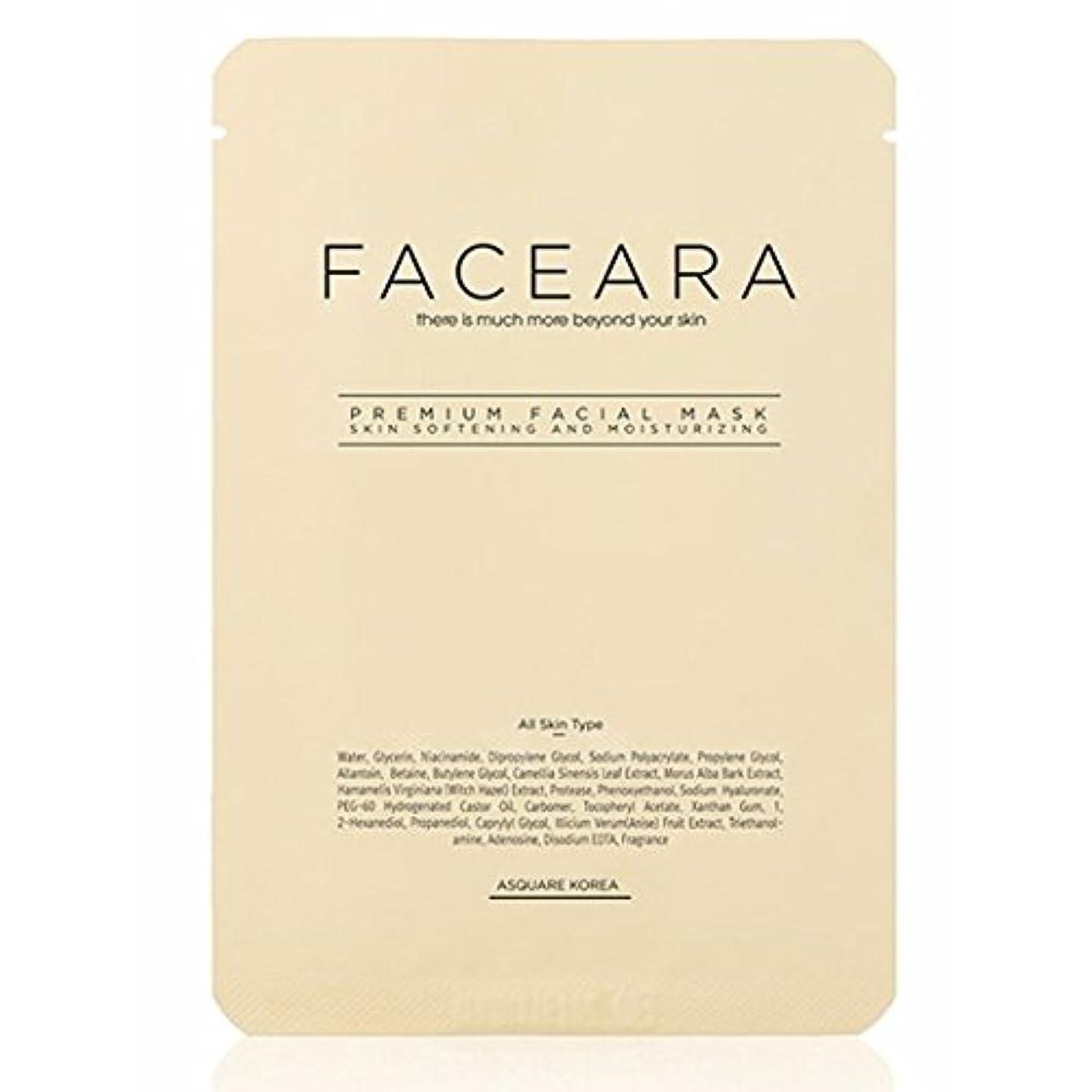 移住するもっと少なく先駆者[並行輸入品] FACEARA スクラブ&スーパーモイスチャライザー用プレミアムフェイシャルマスクシート25g 10本セット / FACEARA Premium Facial Mask Sheet for Scrub & Super Moisturizer 25g 10pcs Set