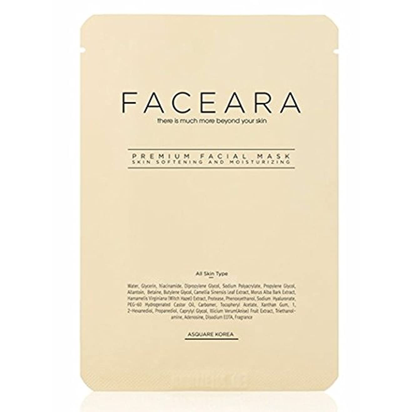 再生可能公演にやにや[並行輸入品] FACEARA スクラブ&スーパーモイスチャライザー用プレミアムフェイシャルマスクシート25g 10本セット / FACEARA Premium Facial Mask Sheet for Scrub & Super Moisturizer 25g 10pcs Set