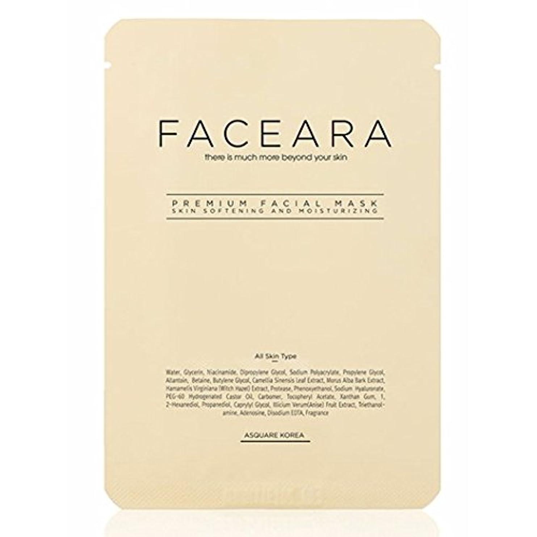ビーチレジ家事[並行輸入品] FACEARA スクラブ&スーパーモイスチャライザー用プレミアムフェイシャルマスクシート25g 10本セット / FACEARA Premium Facial Mask Sheet for Scrub & Super Moisturizer 25g 10pcs Set