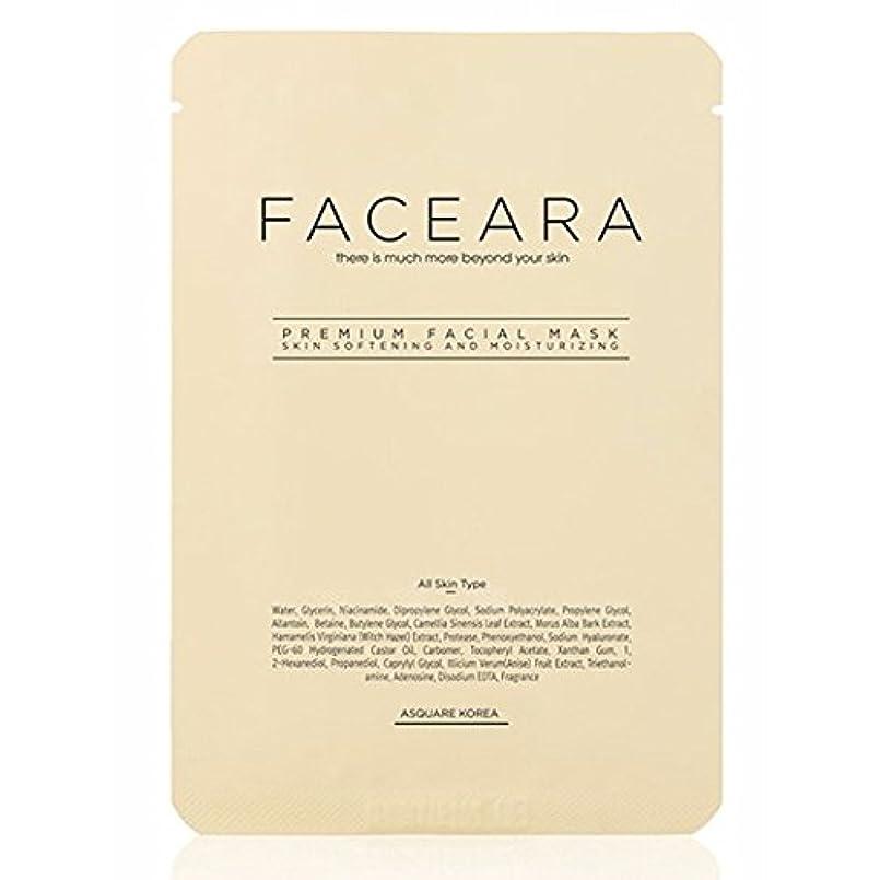 封建記録議題[並行輸入品] FACEARA スクラブ&スーパーモイスチャライザー用プレミアムフェイシャルマスクシート25g 10本セット / FACEARA Premium Facial Mask Sheet for Scrub & Super Moisturizer 25g 10pcs Set