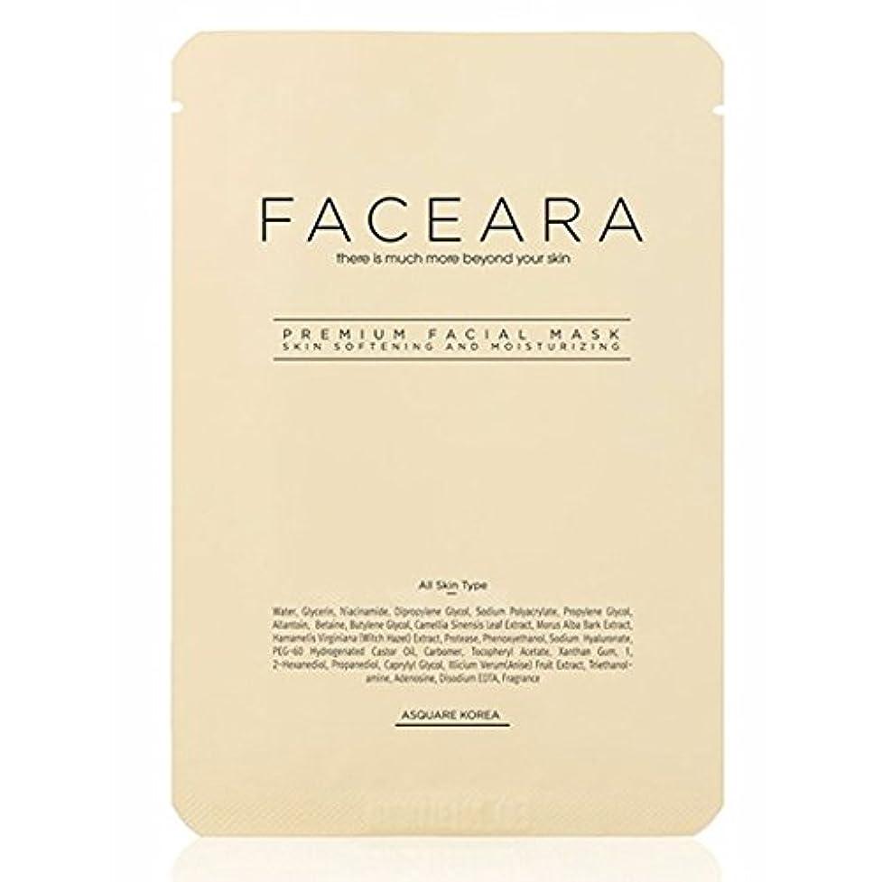 くしゃくしゃファウル天才[並行輸入品] FACEARA スクラブ&スーパーモイスチャライザー用プレミアムフェイシャルマスクシート25g 5本セット / FACEARA Premium Facial Mask Sheet for Scrub & Super Moisturizer 25g 5pcs Set (Made in Korea)