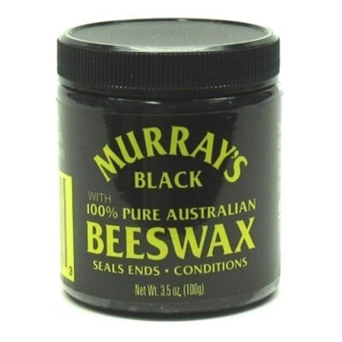 メナジェリー孤独な床を掃除するMurray's 黒蜜ろう、3.5オズ(2パック)