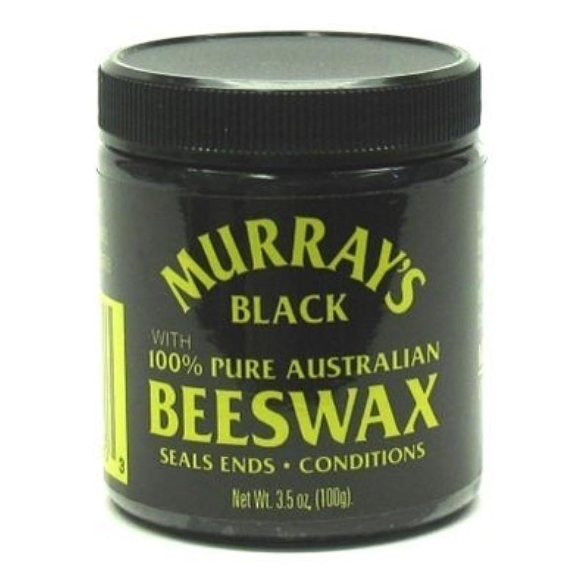 プレミア細心の有力者Murray's 黒蜜ろう、3.5オズ(2パック)