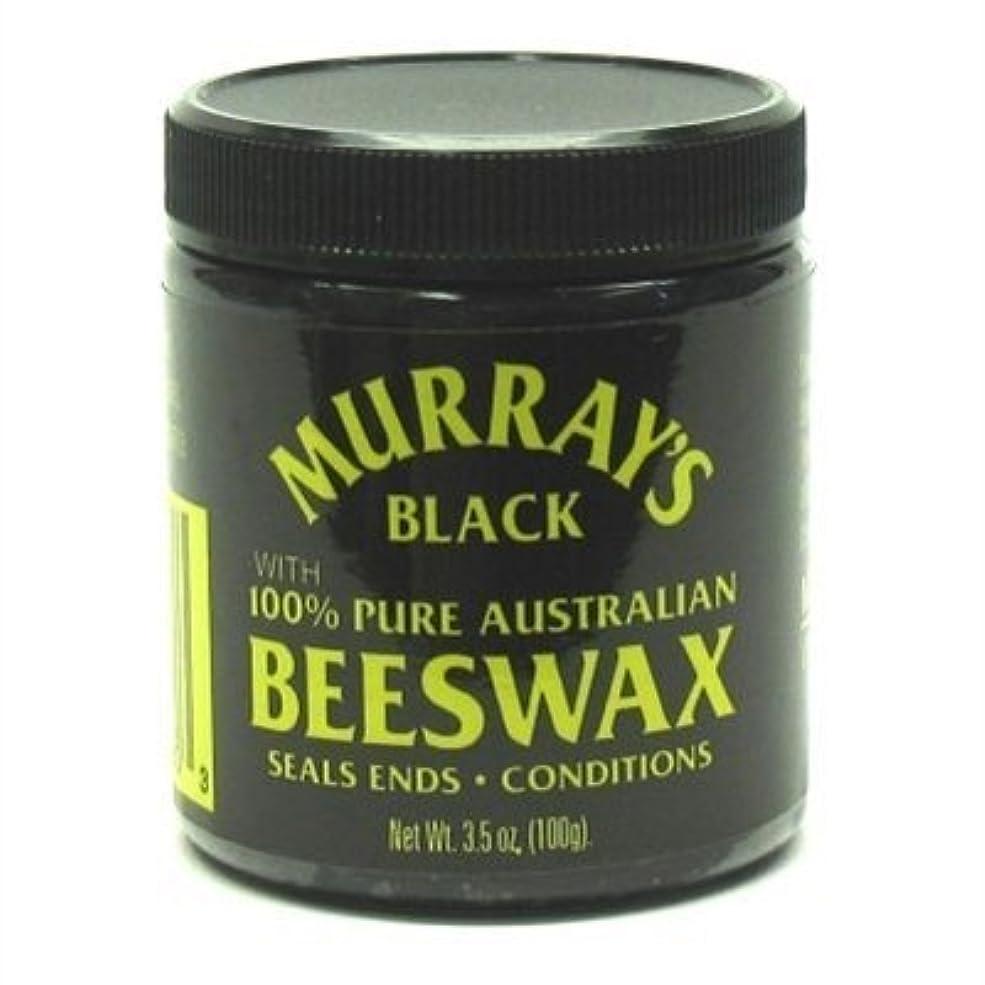 想像力豊かなどうやって儀式Murray's 黒蜜ろう、3.5オズ(2パック)