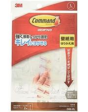 コマンド™ フック 壁紙用 フォトフレーム