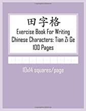 Best chinese book characters Reviews