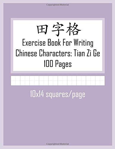 Exercise Book For Writing Chinese Characters: Tian Zi Ge (10x14 cells/page)