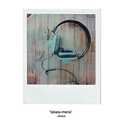 平井大「タカラモノ」の歌詞を収録したCDジャケット画像