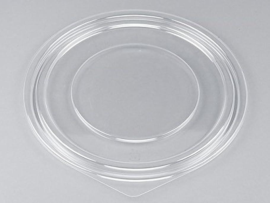 安息何良心シーピー化成 使い捨て惣菜容器 BF-386平 透明内かんごうフタ 50枚 142752