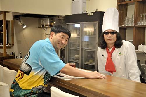 #1 イカの生姜焼き × ウクレレえいじ