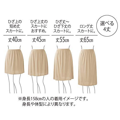 [セシール]ペチコートVegaベガ吸汗速乾静電気防止選べる3丈LF-95レディースシェルベージュ日本L-45(日本サイズL相当)