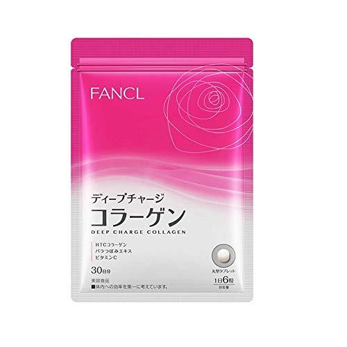 ファンケル(FANCL)ディープチャージコラーゲン(約30日分)180粒