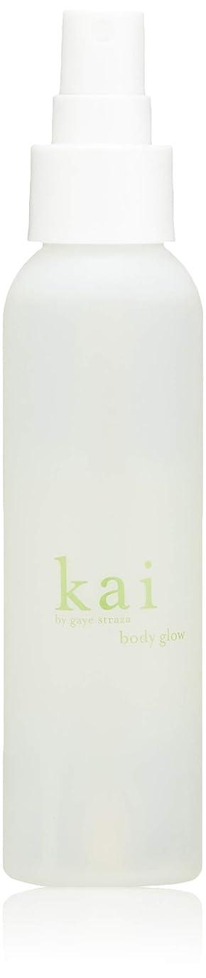 暗殺者シネウィ保存kai fragrance(カイ フレグランス) ボディグロー 118g