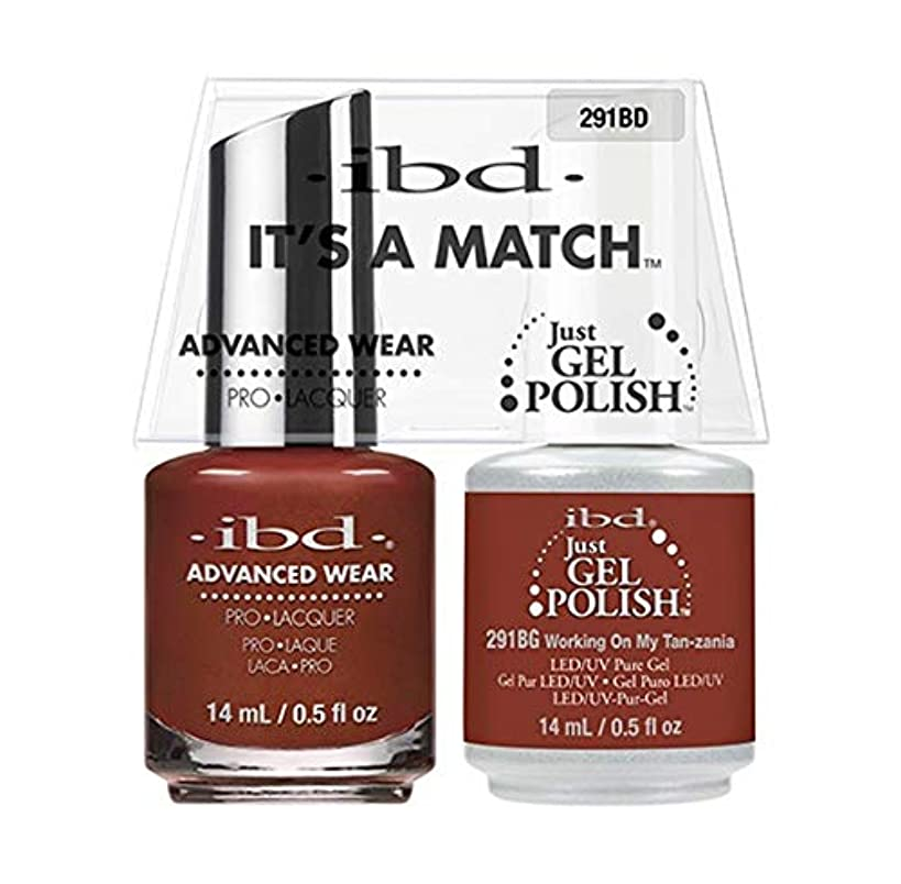 句読点贅沢な壊滅的なibd - It's A Match - Duo Pack - Serengeti Soul Collection - Workin On My Tan-zania - 14ml / 0.5oz each