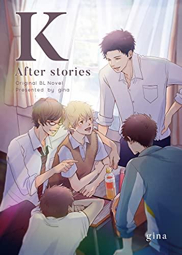 K(After stories) (g-n-shelf)