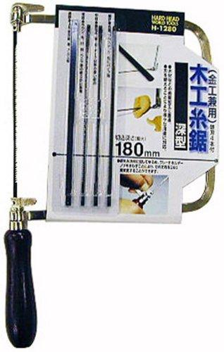 三共コーポレーション H&H 木工糸鋸 深型 H-1280