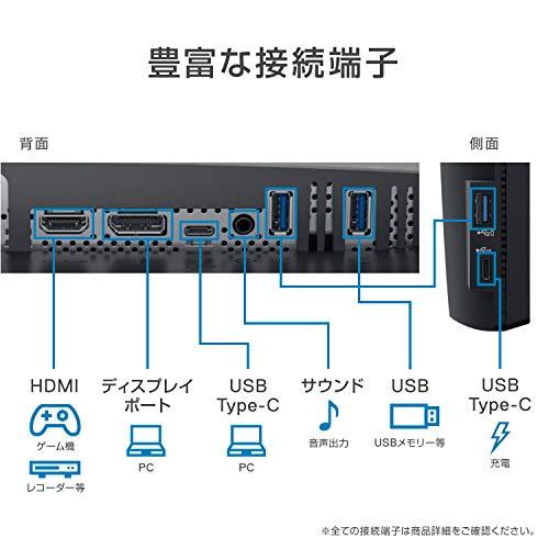 【Amazon.co.jp限定】Dell4Kモニター27インチU2720QM(3年間無輝点交換保証付/広視野角/HDR/IPS非光沢/フリッカーフリー/USBType-C,DP,HDMI/高さ調整/回転)