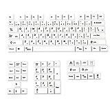 OVBBESS Teclado japonés blanco y negro de la sublimación XDA DSA altamente mecánico teclado con teclas suplementarias simple completo