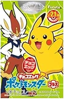 チョコエッグ ポケットモンスター プラス 10個入りBOX (食玩)