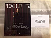 月刊EXILE 2016年 6月号 VOL.98