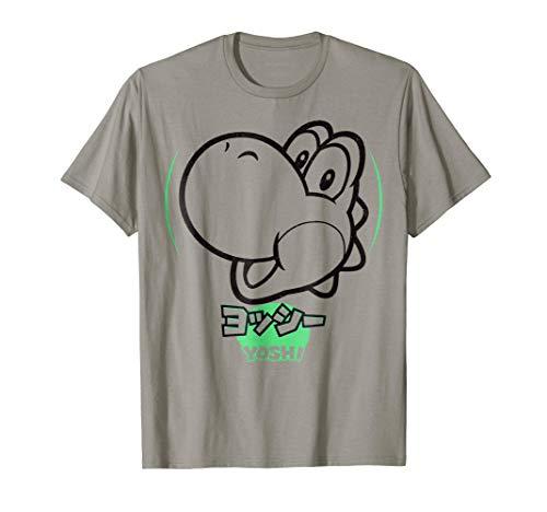 Super Mario Yoshi Silhouette Kanji Style Graphic T-Shirt