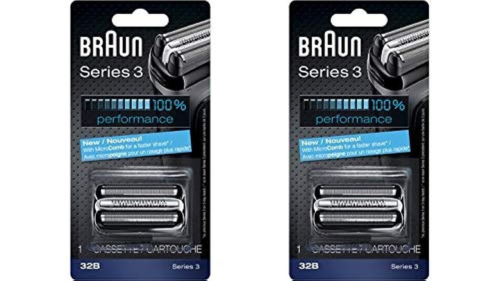 行為慈善議論するBraun ブラウン シェーバー シリーズ3網刃?内刃一体型カセット 32B(F/C32B-6と同等品)2個セット